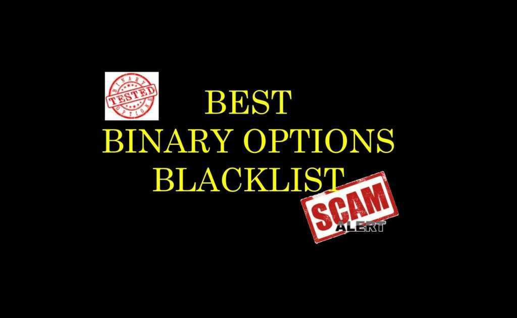 binary options blacklist